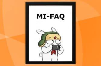 Как установить фото контакта на Xiaomi