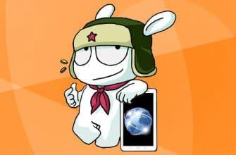 Как настроить мобильный интернет на Xiaomi