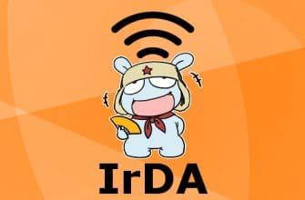 Как включить ик порт на Xiaomi