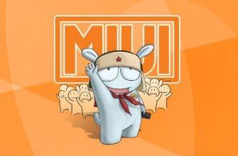 Как отключить обновления MIUI на Xiaomi