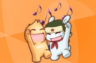 Как поставить мелодию на звонок на Xiaomi
