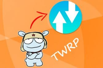 Как установить TWRP recovery на Xiaomi телефон