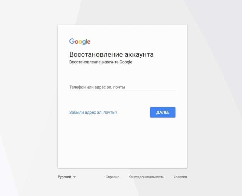 Как разблокировать телефон Xiaomi, если забыл пароль через гугл аккаунт