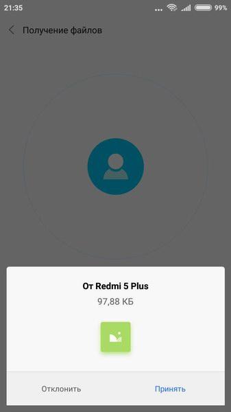 Mi Drop отправка файлов без блютуза
