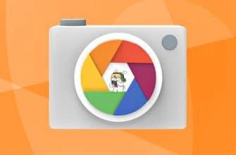 Как установить Google Camera на Xiaomi