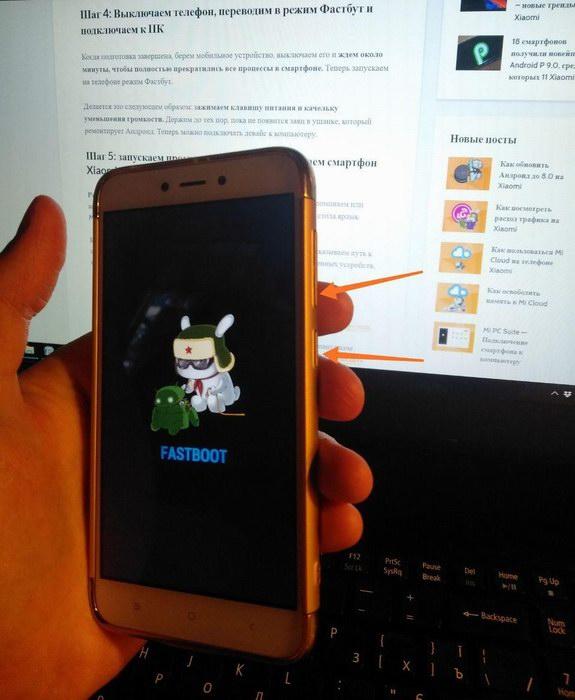 Как прошить телефон Xiaomi через Fastboot