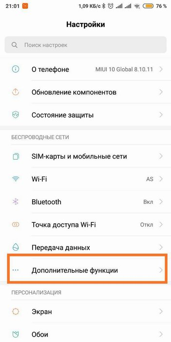 Как настроить беспроводной дисплей Xiaomi