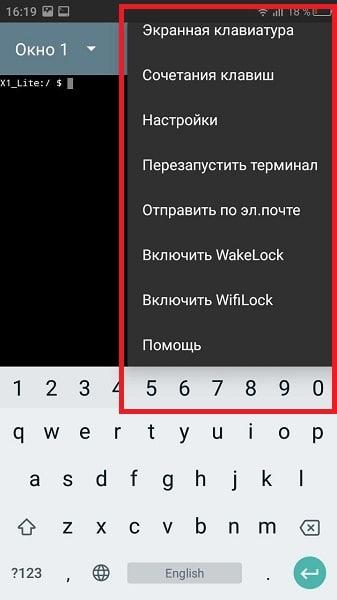 восстановление imei через Android Terminal Emulator