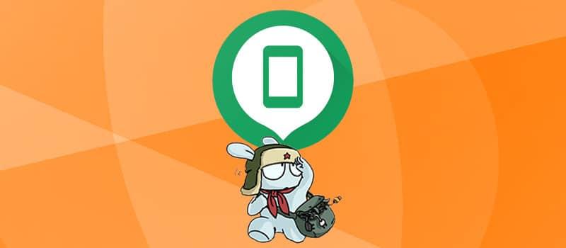 Как найти потерянный телефон Xiaomi