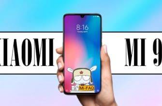 Полный обзор Xiaomi Mi 9