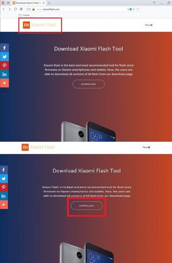 Как прошить Xiaomi в режиме EDL