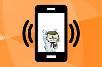 Плохо слышно собеседника по телефону Xiaomi