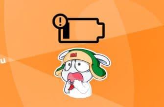 Почему батарея на телефоне Xiaomi быстро разражается