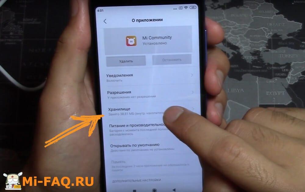 Как перенести приложения на карту памяти Xiaomi