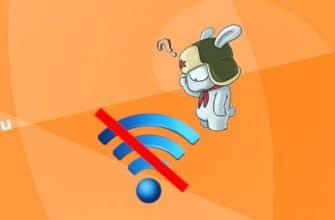 Что делать, если телефон Xiaomi не подключается к Wi-Fi