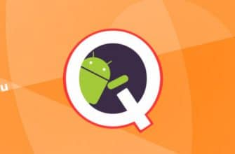 Как установить Android Q (10) Beta на Xiaomi