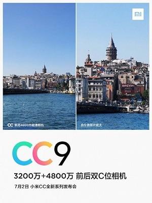 Основная камера CC9