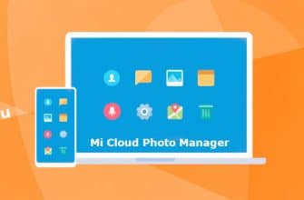 Скачать Mi Cloud Photo Manager на компьютер