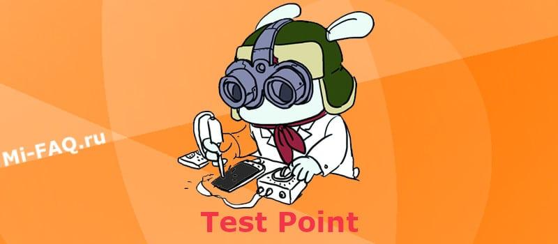 Как прошить Xiaomi через TestPoint