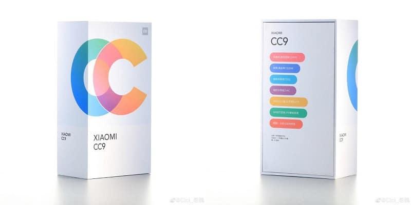 Фирменная коробка CC9