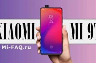 Обзор Xiaomi Mi 9T (Redmi K20)