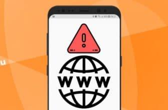 Что делать, если не работает мобильный интернет на Xiaomi