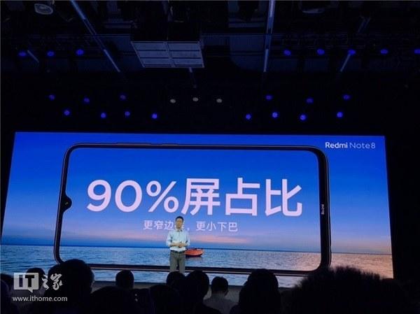 Redmi Note 8 анонс