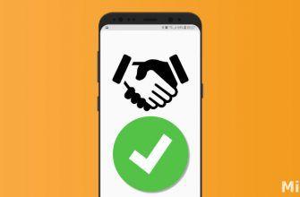 Проверка б/у телефона Xiaomi при покупке