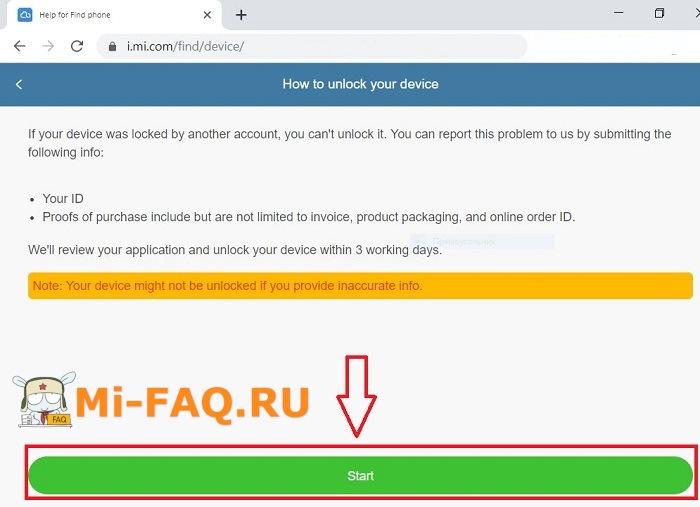 Удалить Mi-аккаунт без доступа