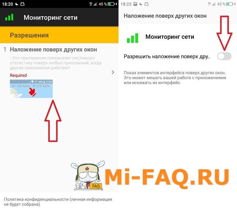 Как увеличить скорость интернета на Xiaomi