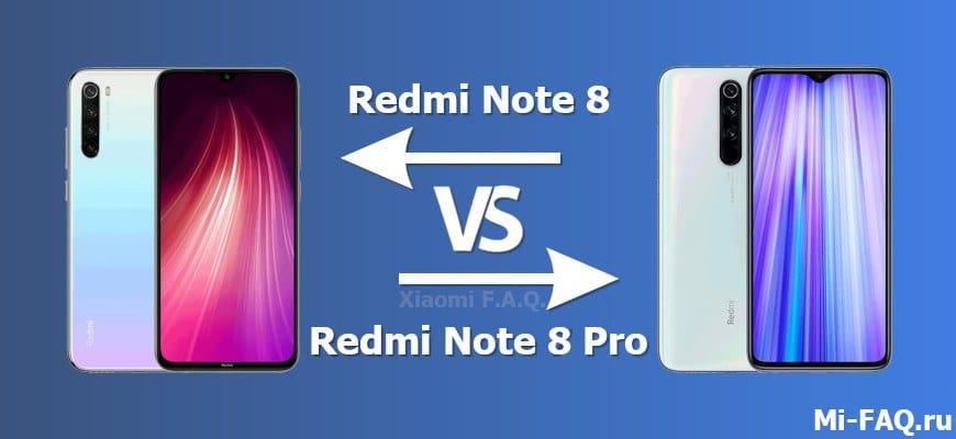 Сравнение Redmi Note 8 и Note 8 Pro