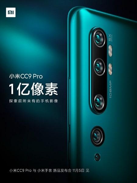 Постер CC9 Pro