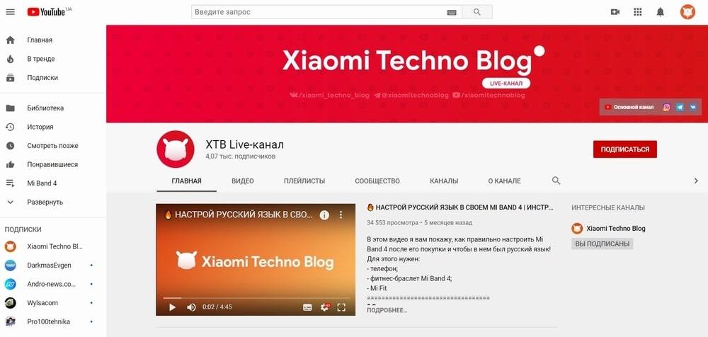 Илья Котляров - интервью с автором Xiaomi Techno Blog