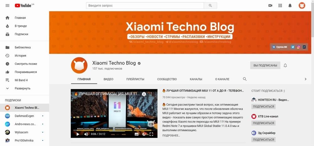 Xiaomi Techno Blog YouTube канал