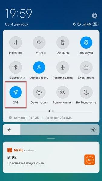 GPS на Xiaomi