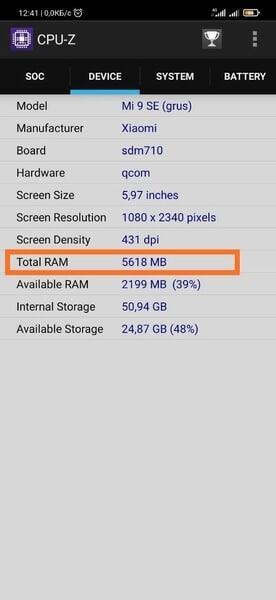Как узнать объем оперативной памяти на Xiaomi