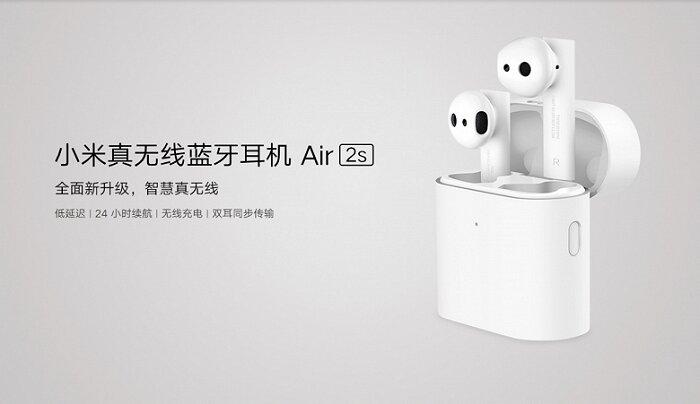 Наушники Xiaomi Mi Air 2S TWS