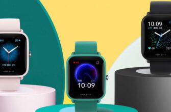 Смарт-часы Amazfit список всех моделей